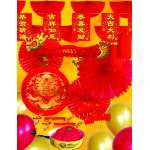 Kit décoration Nouvel An Chinois