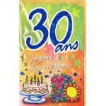 Carte Joyeux Anniversaire 30 ans