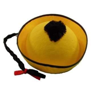 Coiffe de mandarin jaune